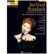 Jazz Vocal Standards - Pro Vocal Women's Edition Vol.18 featuring Judy Niemack (HL00740376)