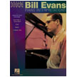Bill Evans - Piano Interpretations (HL00672425)