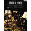 Tower of Power - Silver Anniversary (HL02502175)