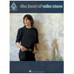 The Best of Mike Stern (HL00690655)