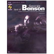 Best of George Benson (HL00695418)