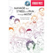 Manage Your Stress and Pain Through Music (BP/HL50449592)