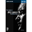 The Songs of John Lennon (BP/HL50449504)
