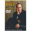 Rodney Jones: Live at Smoke (MB21231DVD)